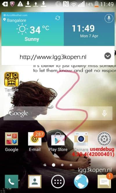 LG-G3-Leaked-UI-Screenshot