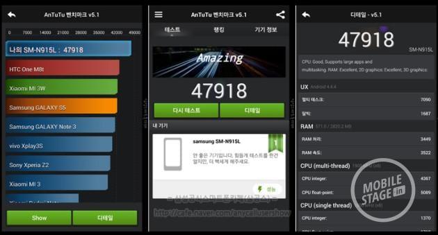galaxy-note-edge-smartfon-wydajnosc-test