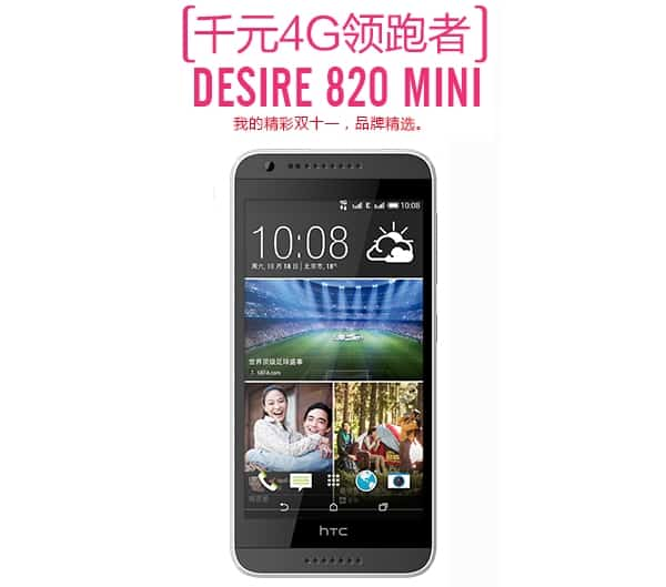 HTC-Desire-820-mini